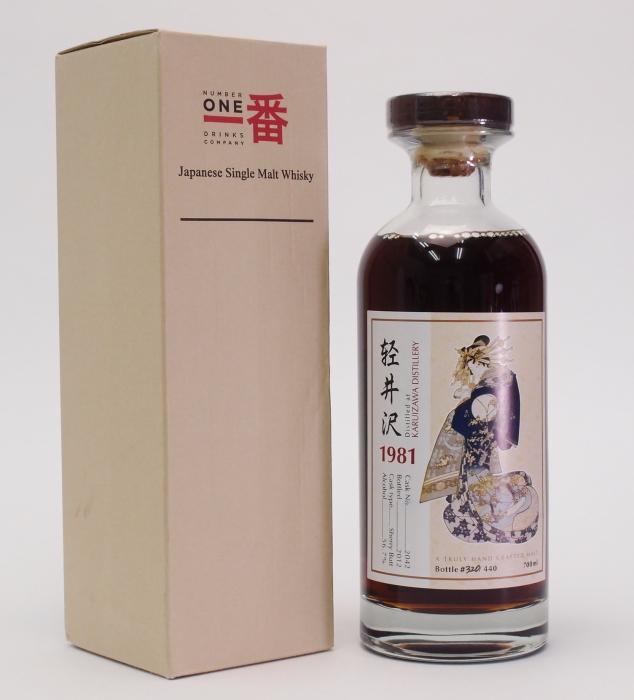 軽井沢【1981-2012】#2042【芸者】56.7%700ml Japanese Single Malt Whisky【クレジット決済・銀行振り込み決済に対応】【代引き決済不可】