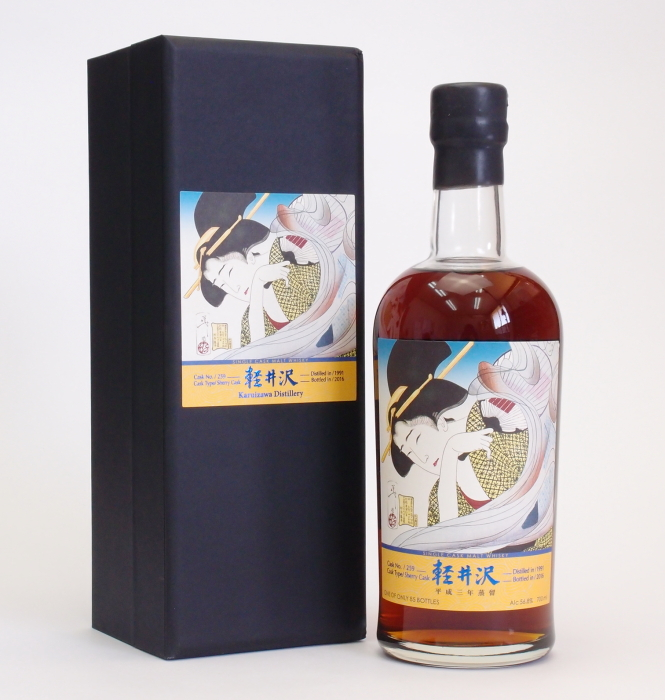 軽井沢【1991-2016】#259【芸者】56.8%700ml Japanese Single Malt Whisky【クレジット決済・銀行振り込み決済に対応】【代引き決済不可】