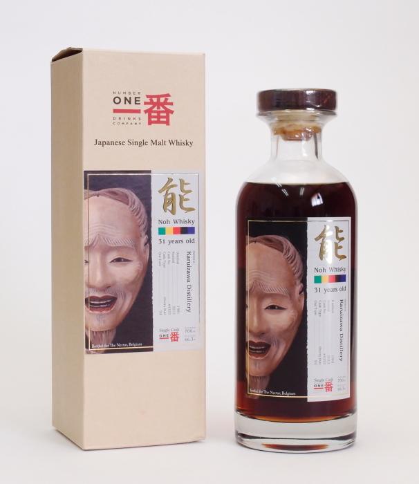正規店仕入れの 軽井沢 能 31年【1981-2013】66.3%700ml #4333 Japanese Single Cask Single Cask Whisky【クレジット決済/銀行振り込み決済に対応】【き決済】, カーパーツ専門店BoooN(ブーン):b1459810 --- irecyclecampaign.org