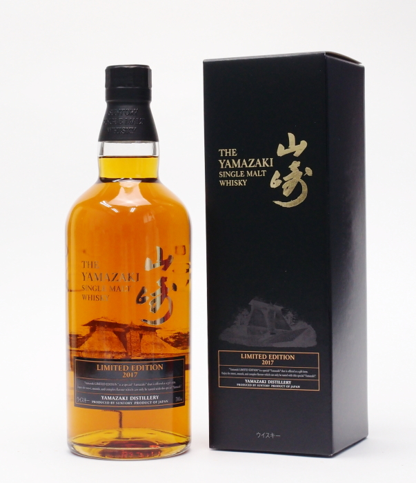 山崎 リミテッド エディション【2017】(LIMITED EDITION) 43%700ml THE YAMAZAKI SINGLE MALT WHISKY