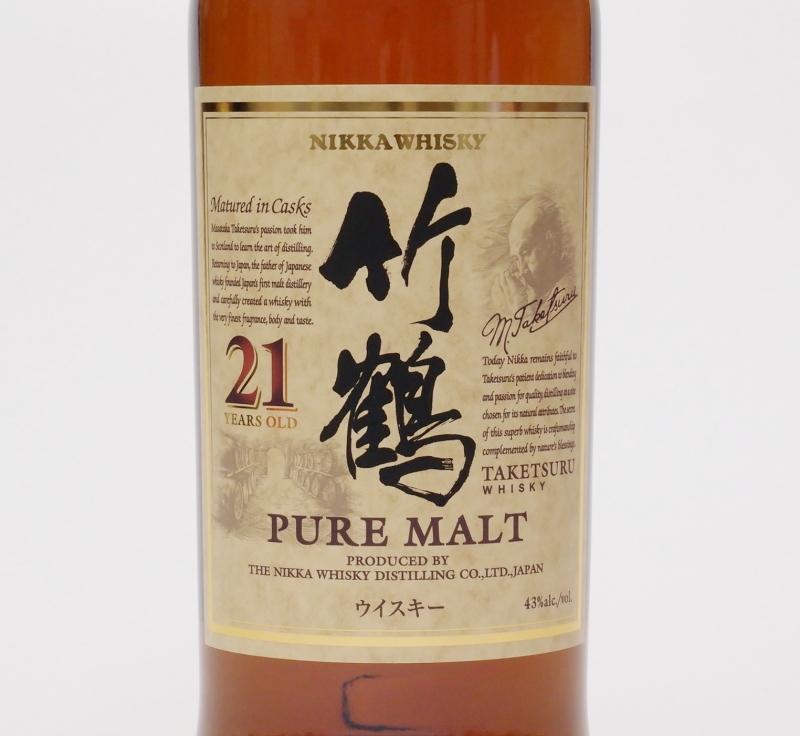 ニッカ 竹鶴21年 ピュアモルトウイスキー【箱無し】43%700ml nikkamaltwhisky taketsuru