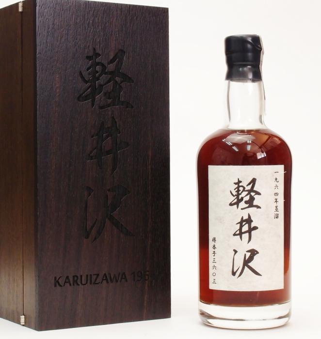 軽井沢【1964】#3603【48年】57.7%700ml Japanese Single Malt Whisky【クレジット決済/銀行振り込み決済に対応】【代引き決済不可】