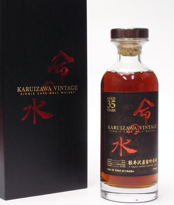 軽井沢35年 命の水 55%700ml Japanese Single Cask Malt Whisky【クレジット決済/銀行振り込み決済に対応】【代引き決済不可】