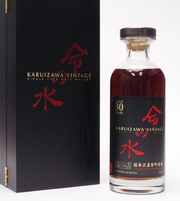 軽井沢30年 命の水 59.3%700ml#3655 Japanese Single Cask Malt Whisky【クレジット決済/銀行振り込み決済に対応】【代引き決済不可】