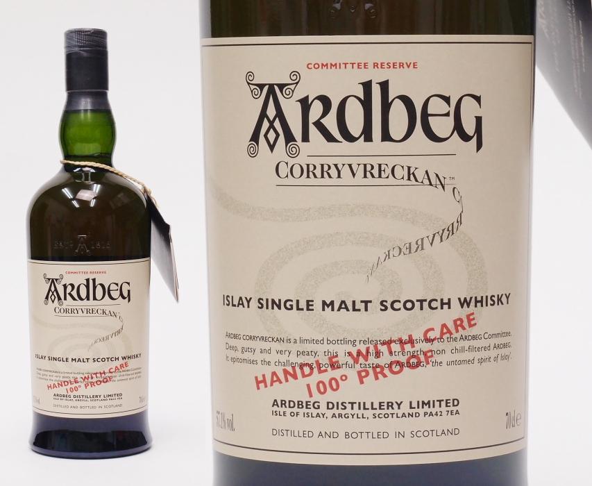 アードベッグコリーブレッカンコミッティーボトル57.1%700ml Ardbeg Corryvreckan Committee Bottle