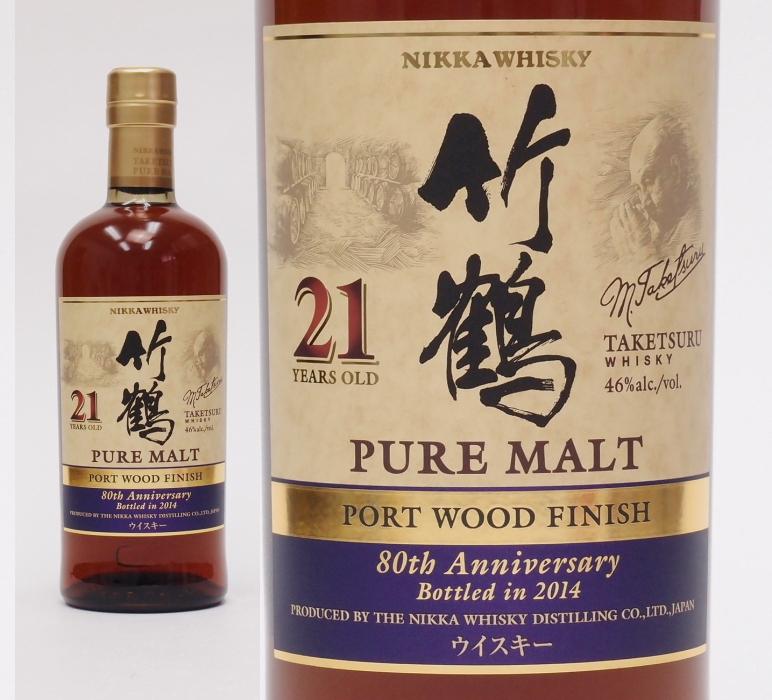 竹鶴21年ピュアモルト ポートウッドフィニッシュ46%700ml NIKKA puremaltwhisky taketsuru21y PORT WOOD FINISH