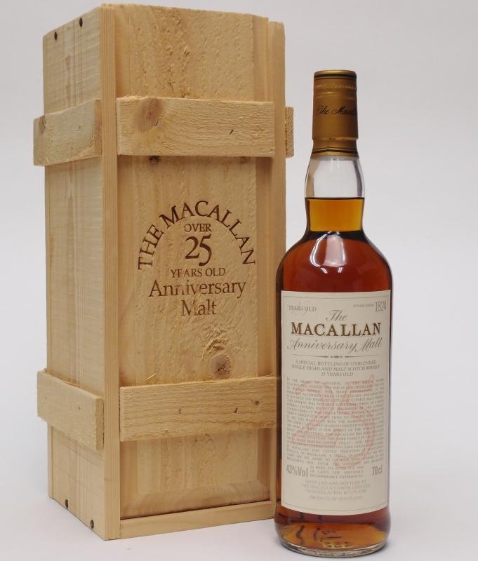 ザ・マッカラン 25年 アニバーサリー43%700ml The MACALLAN 25Years Anniversary【クレジット決済・銀行振り込み決済に対応】【代引き決済不可】