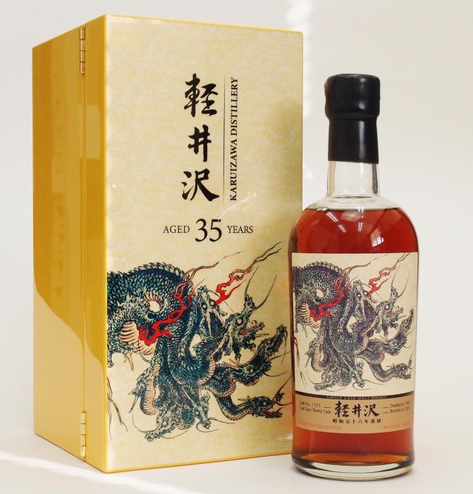 軽井沢35年八頭龍【1981-2016】54.4%700ml Japanese Single Cask Whisky【クレジット決済・銀行振り込み決済に対応】【代引き決済不可】