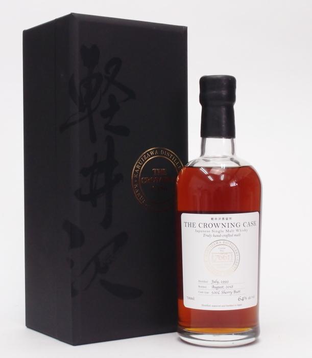 軽井沢 CROWNING CASK 25年【1993-2018】64%700mlJapanese Single Malt Whisky【クレジット決済・銀行振り込み決済に対応】【代引き決済不可】