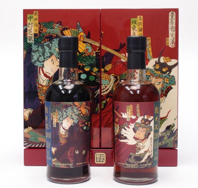 軽井沢35年【川中島】2本セットJapanese Single Cask Whisky【クレジット決済/銀行振り込み決済に対応】【代引き決済不可】