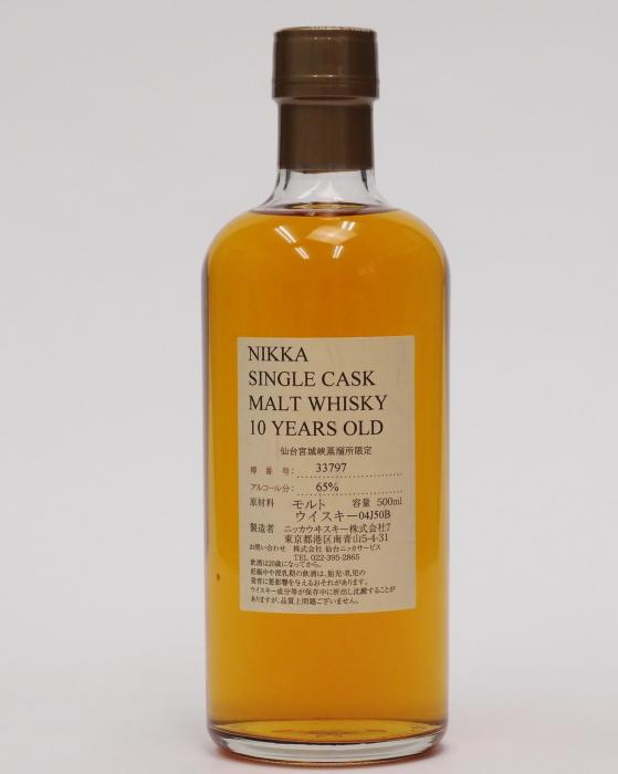 ニッカ 仙台宮城峡蒸留所限定 10年原酒65%500mlNIKKA SINGLE CASK MALT WHISKY 10 YEARS OLD
