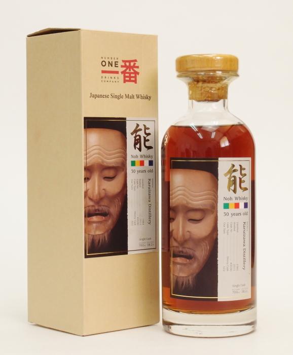 軽井沢 能 30年【1984-2015】#2030 58.2%700ml Japanese Single Cask Whisky【クレジット決済・銀行振り込み決済に対応】【代引き決済不可】
