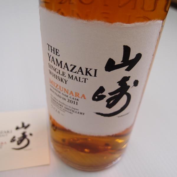 シングルモルト山崎 ミズナラ【2011】 48度 700ml THE YAMAZAKI SINGLE MALT WHISKY【MIZUNARA 2011】