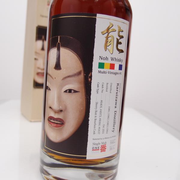 軽井沢 能 マルチヴィンテージ#159.1度700mlJapanese Single Malt Whisky【クレジット決済・銀行振り込み決済に対応】【代引き決済不可】
