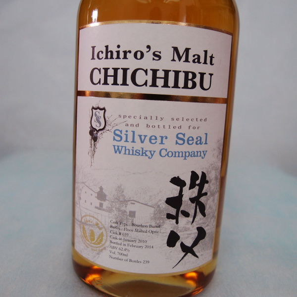 S malt Chichibu silver seal whisky 62. 4 %700ml Ichiro's Malt CHICHIBU Silver Seal Whisky