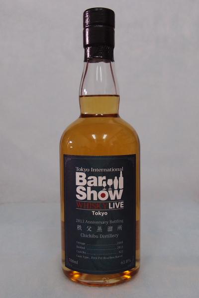 秩父2009 for Whisky Live 2013記念ボトル 61.8%700ml