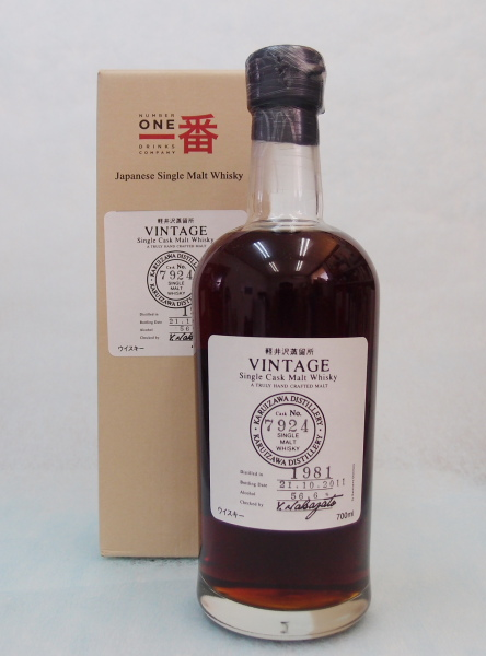 輕井澤30年#7924 56.6%700mlJapanese Single Cask Malt Whisky