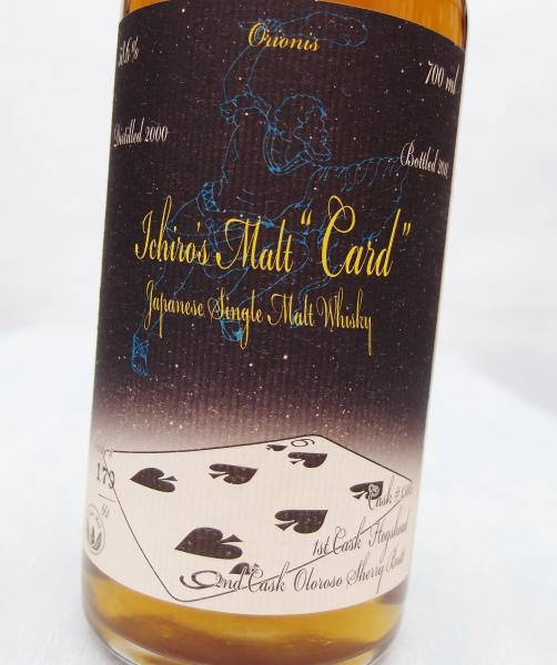 イチローズモルト カード シックス・オブ・スペーズ【2000-2011】58.6%700ml Ichiro's Malt CARD SIX of SPADES【銀行振り込み決済・クレジット決済に対応】【代引き決済不可】