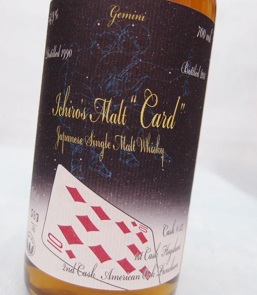 イチローズモルト カード テン・オブ・ダイアモンズ【1990-2011】54.9%700ml Ichiro's Malt CARD TEN of DIAMONDS【銀行振り込み決済・クレジット決済に対応】【代引き決済不可】