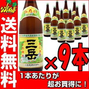 【送料込】 三岳酒造 【三岳】 (みたけ) 1800ml×【9本セット】 【送料無料】