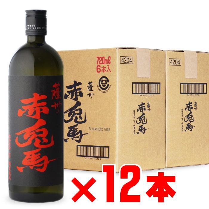 「送料無料」 薩州 「赤兎馬」 (せきとば) 720ml×12本セット 濱田酒造 鹿児島県