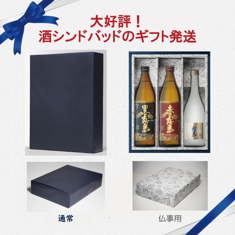 薯燒酒佐藤造酒(被隔離)720ml 02P03Dec16