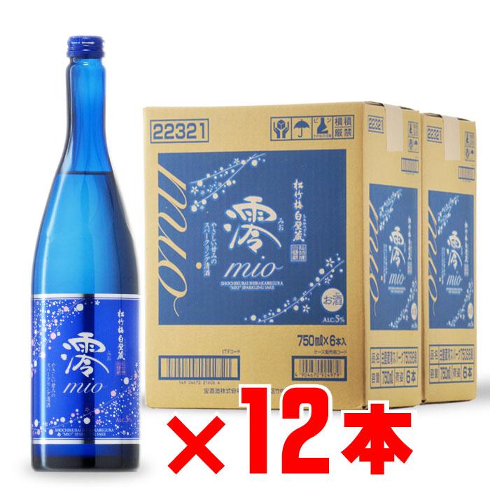 「送料無料」 松竹梅 白壁蔵 澪 宝酒造 5度 750ml 12本セット