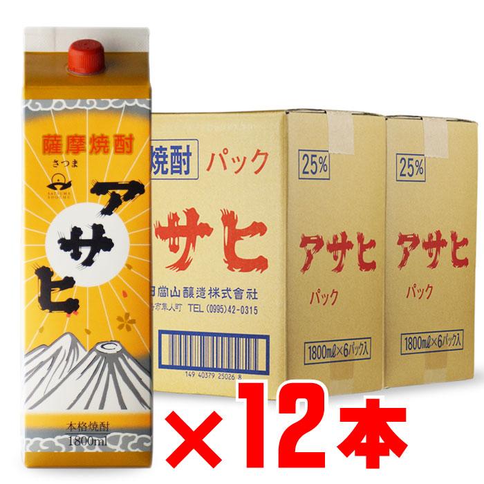 「送料無料」「アサヒ」 1800mlパック 12本セット 日當山醸造 芋焼酎 【まとめ買いがお得!】