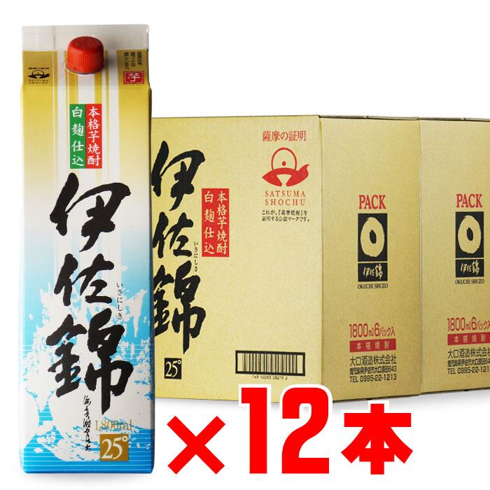「送料無料」 大口酒造 【伊佐錦】 (いさにしき) 1800mlパック×【12本セット】