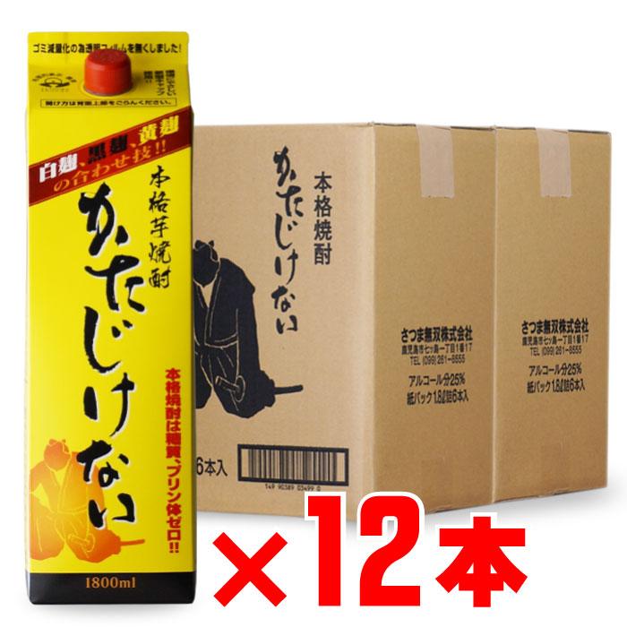 【店内全品300円OFF】 「送料無料」かたじけない 芋焼酎 さつま無双 25度 1800mlパック 12本セット