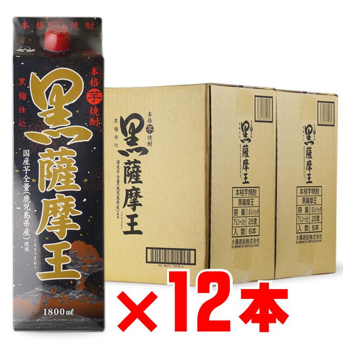 「送料無料」 黒薩摩王 芋焼酎 大隅酒造 25度 1800mlパック 12本セット