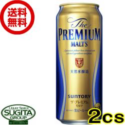 【送料無料】【倉庫出荷】サントリー プレミアムモルツ 【500ml缶・2ケース・48本入】(ビール)