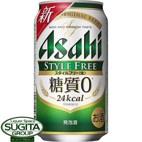 アサヒビール スタイルフリー 【350ml缶・ケース・24本入】(発泡酒)