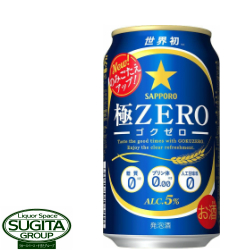 【お買い得】サッポロ・発泡酒!極ゼロ サッポロビール 極ZERO 【350ml×24本(1ケース)】 発泡酒 極ゼロ