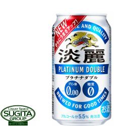 【お買い得】キリン・発泡酒! キリンビール 淡麗プラチナダブル 【350ml×24本(1ケース)】 発泡酒