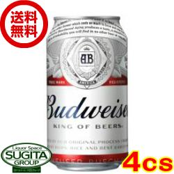 【送料無料】【新発売】バドワイザー【355ml缶・4ケース・96本入】(輸入ビール)