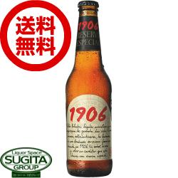 【送料無料】エストレーリャガリシア1906 レゼルヴァエスペシャル【330ml瓶×24本・1ケース】(海外輸入ビール)【取り寄せ商品】