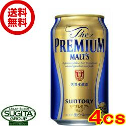 【送料無料】サントリー ザ・プレミアムモルツ 【350ml缶・4ケース・96本入】(ビール)