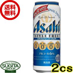 【送料無料】【倉庫出荷】アサヒビール スタイルフリーパーフェクト 【500ml缶・2ケース・48本入】(発泡酒)