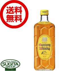 【送料無料】角瓶 シングル【700ml瓶×12本・1ケース】
