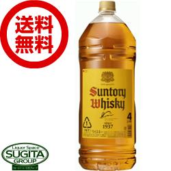 【送料無料】角瓶 4L(ペットボトル)【4本・1ケース】