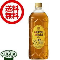 【送料無料】サントリーウイスキー角瓶 1.92L(1920ml)ペットボトル【6本・1ケース】