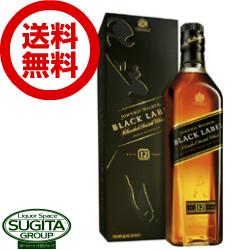 【送料無料】ジョニーウォーカーブラックラベル12年【700ml瓶×12本・1ケース】