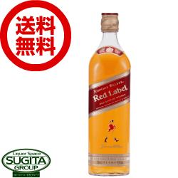 【送料無料】ジョニーウォーカーレッドラベル【700ml瓶×12本・1ケース】