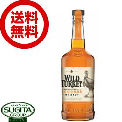 【送料無料】ワイルドターキースタンダード【700ml瓶×12本・1ケース】