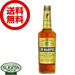 【送料無料】I.W.ハーパーゴールドメダル【700ml瓶×12本・1ケース】