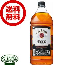 【送料無料】ジムビーム 2.7L(ペットボトル)【6本・1ケース】