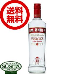 【送料無料】スミノフ・ウォッカ 40°【750ml瓶×12本・1ケース】