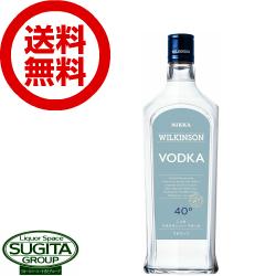 【送料無料】ウィルキンソン・ウォッカ 40°【720ml瓶×12本・1ケース】