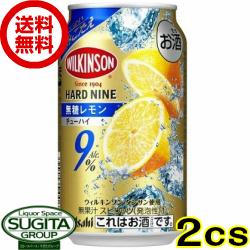 【送料無料】 アサヒ ウィルキンソンハードナイン(HARD 9)無糖レモン【350ml缶・2ケース・48本入】